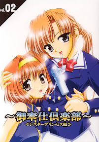 Gohoushi Club vol. 02