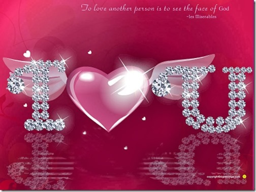 corazones amor te quiero 14febrero (16)