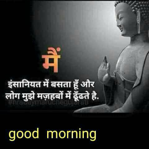 Good Morning Pictures For Whatsapp FB - Whatsapp Images