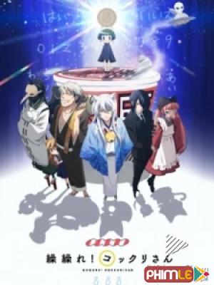 Phim Gugure! Kokkuri san - Gugure! Kokkuri san (2014)
