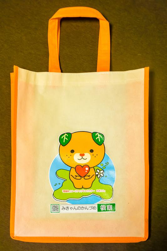 Yuru-chara Grand Prix Mican goods1
