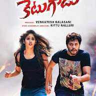 Ketugadu Movie Wallpapers