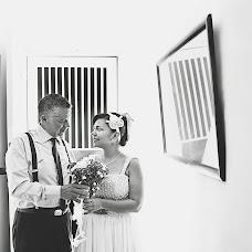 Wedding photographer Johanna Baricot (jbaricotfotogra). Photo of 12.07.2016