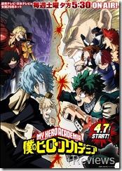 Boku-no-Hero-Academia-3rd-Season-nueva-imagen