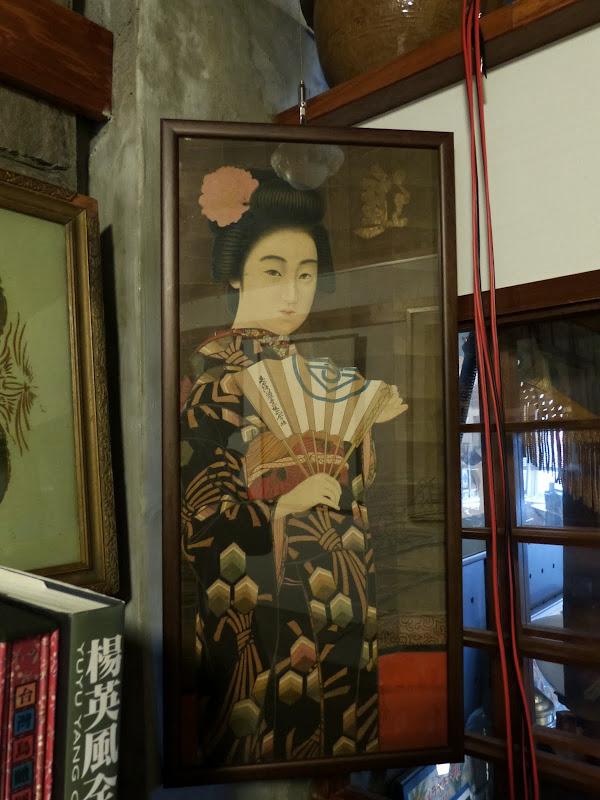 Taipei. Formosa Vintage Museum Cafe - P1030797.JPG