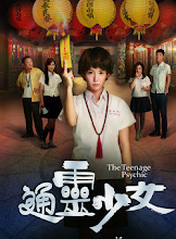 The Teenage Psychic Taiwan Drama
