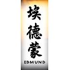 edmund-chinese-characters-names.jpg