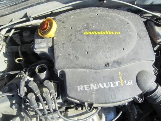 заливная горловина двигателя
