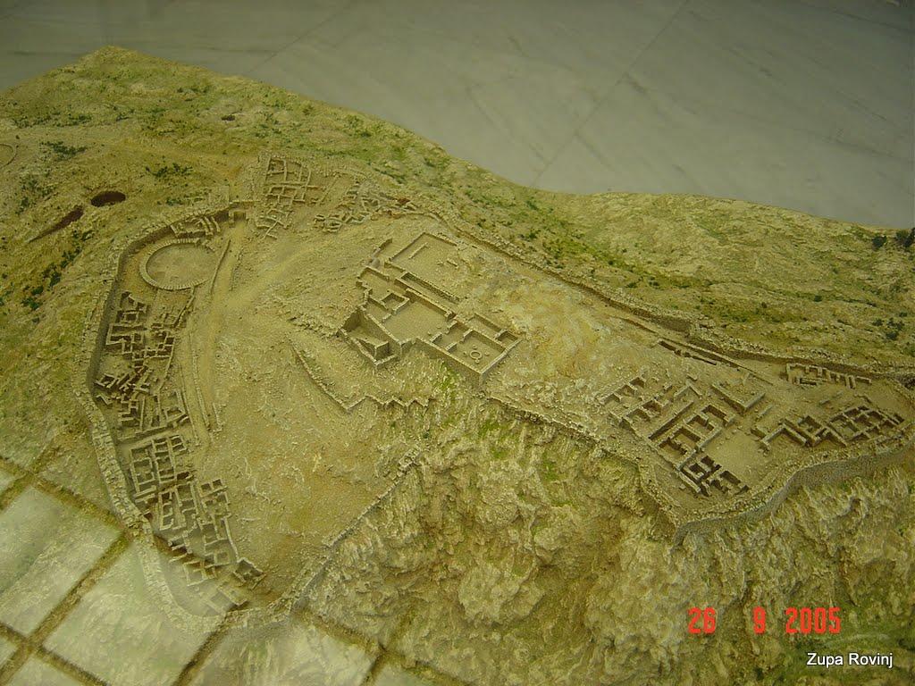 Stopama sv. Pavla po Grčkoj 2005 - DSC05552.JPG