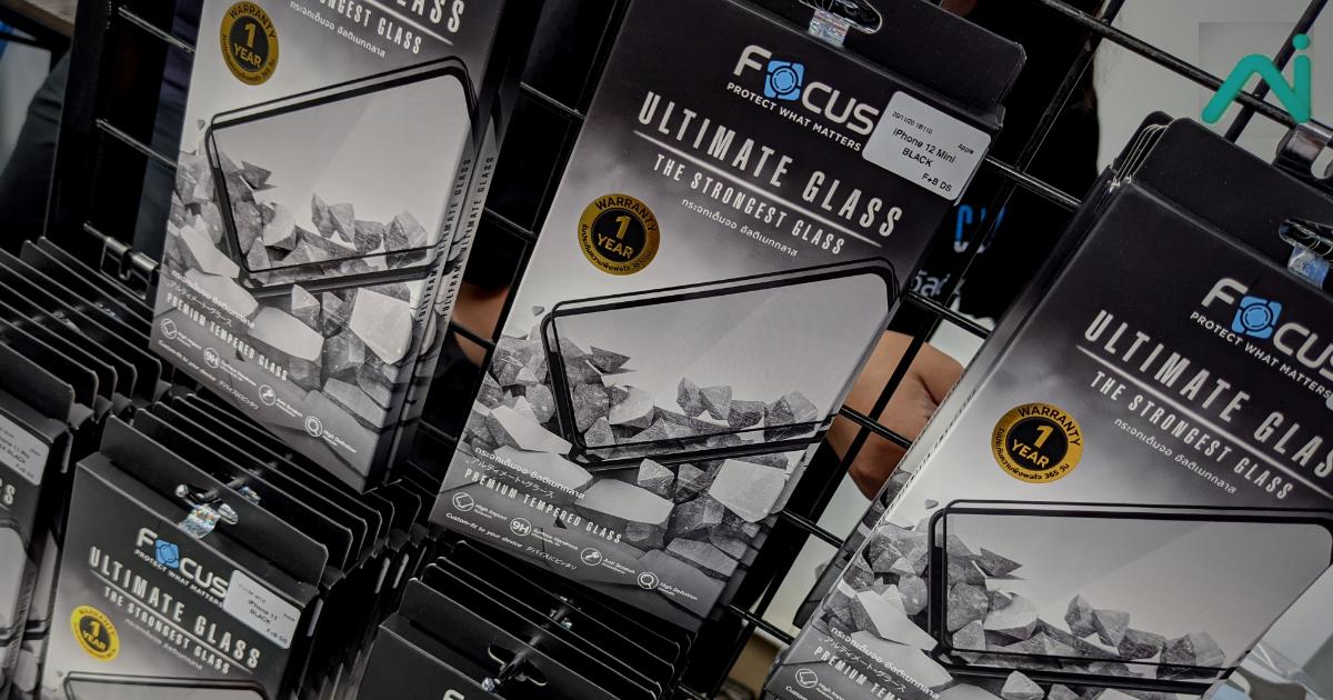 Focus เปิดตัว Focus Ultimate Glass ฟิล์มกระจกมือถือที่แข็งแกร่งที่สุดที่เคยมีมาจากโรงงานสุดทันสมัยของโฟกัสในประเทศไทย ในราคาเพียง 690 บาท