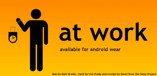 Приложения в Google Play – At Work