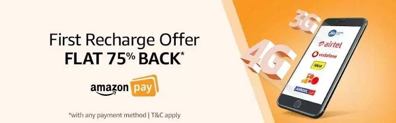 Amazon - Flat 75% Cashback Upto Rs.75 on First Mobile Recharge