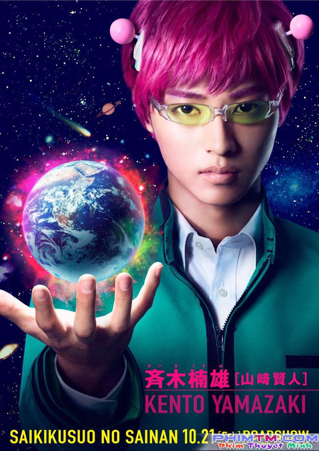 """Đây là cách """"Hotboy mặt đơ"""" Yamazaki Kento lý giải việc mình nhận nhiều live-action - Ảnh 2."""