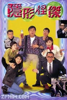 Người Vô Hình - The Disappearance (1997) Poster