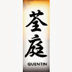 quentin - Q Chinese Names Designs