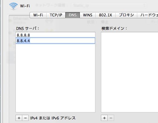 wifi_fix_10