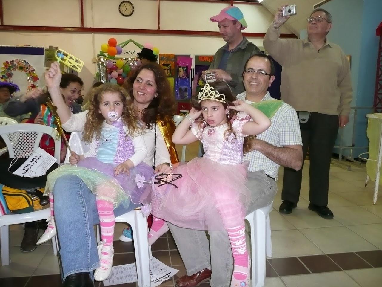 Purim 2008  - 2008-03-20 18.52.56.jpg