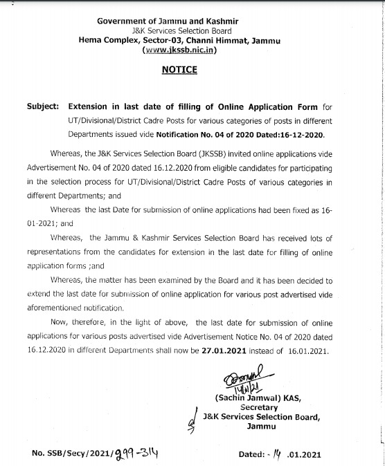 JKSSB Notification Extension in Last Date of Filling of Online Application Forms | Apply Here