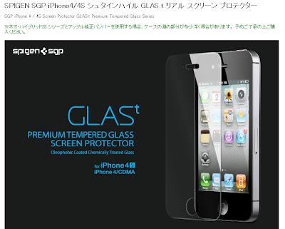 SPIGEN SGP シュタインハイル「GLAS.t リアルスクリーンプロテクター SGP08645」