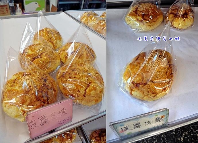 4 波蘿麵包