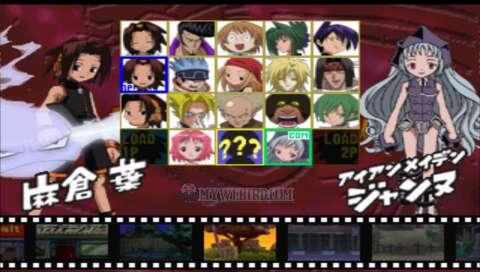 Shaman King PSX Characters