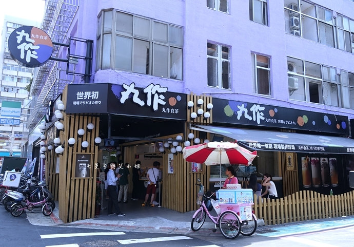 11 陳家涼麵 24小時營業