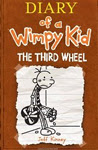 The Third Wheel (Diary of a Wimpy Kid, Book 7) post image