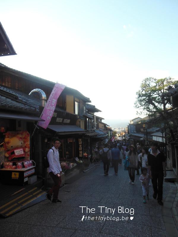 Gion Corner October 2015 Kiyomizu-Zaka Street