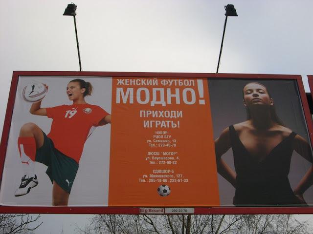 Модельное агенство белгород работа в севере для девушки
