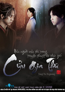 Cửu Gia Thư - Gu Family Book poster