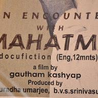 Mahatma Press Meet