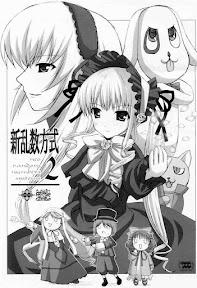 – Shin Ransuu Houshiki 2