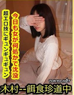 Sex Tokyo Hot k1295 Kazumi Sakamoto