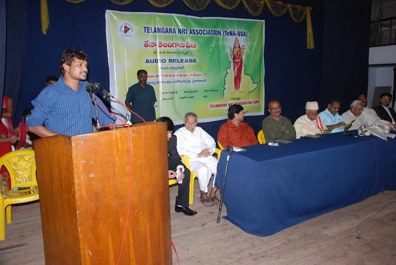 TeNA-TelanganaVeenaAudioCD - DSC_0237.JPG