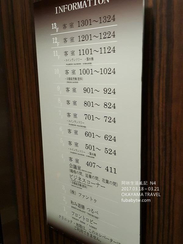 20170318_192616