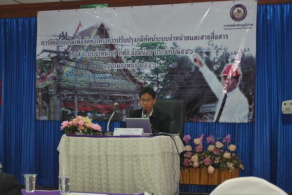 ประชุม OM - DSC_2607.jpg