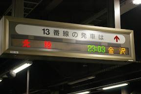 IMGP6483.JPG