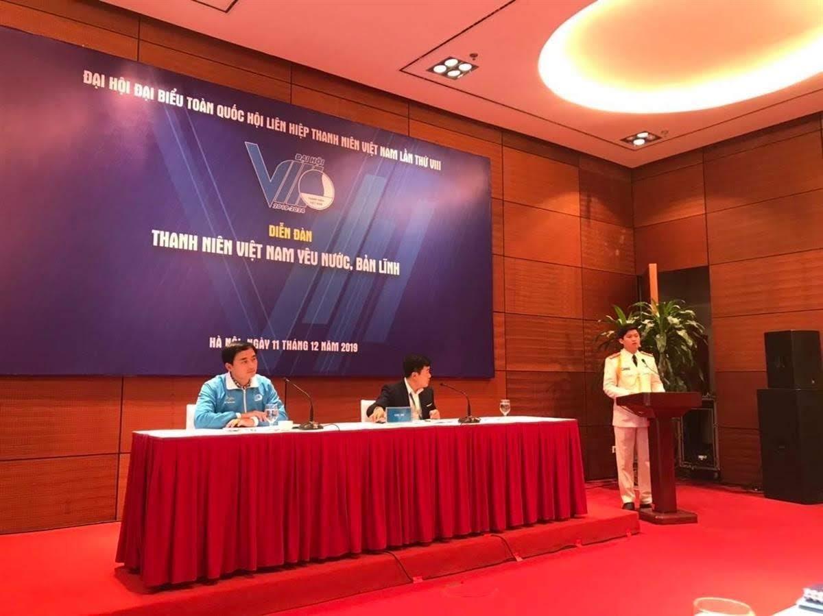 Thượng úy Nguyễn Đình Khánh, Bí thư Đoàn Thanh niên Công an tỉnh trình bày tham luận về Nâng cao công tác xây dựng lực lượng thanh niên Việt Nam bản lĩnh, yêu nước tại Đại hội