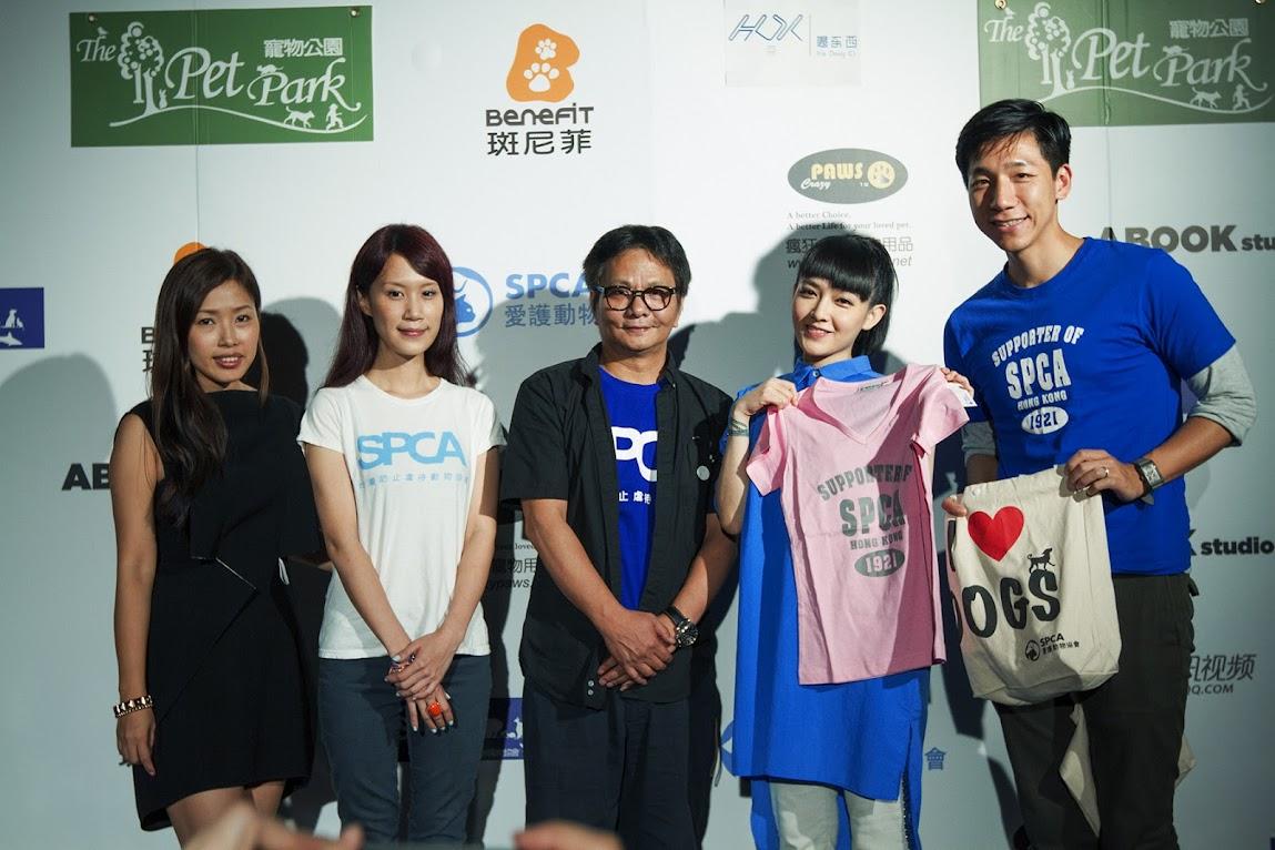 * 「分享愛」關愛動物生命公益微電影:范曉萱與Miss D.D母女攜手演出! 2