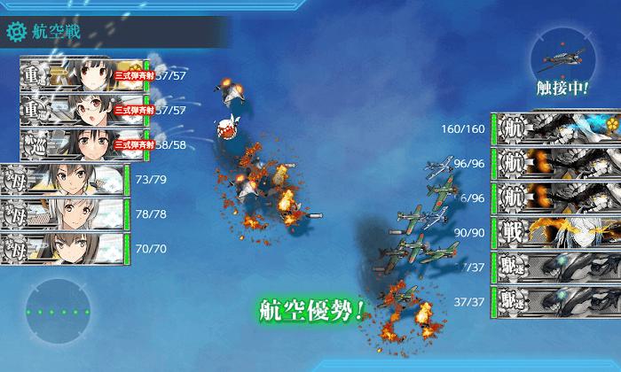 艦これ_2期_3-5_04.png