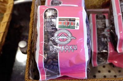 おすすめコーヒー:プレミアムコーヒー ケニヤ
