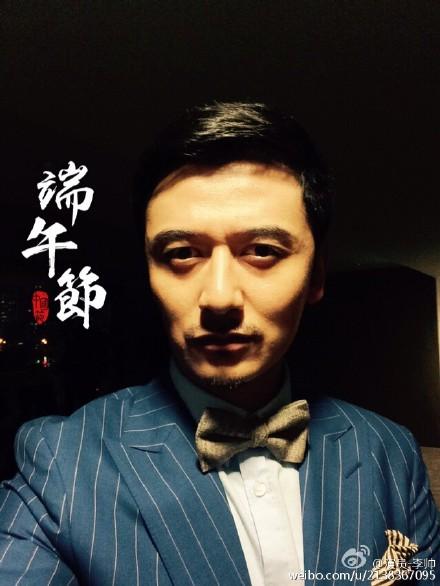 Li Shuai China Actor