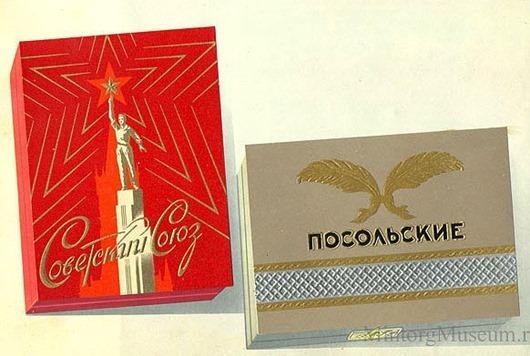 Каталог табачных изделий 1957 года скачать pdf купить электронный сигареты оптом