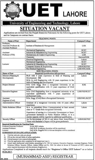 Civil Engineering Jobs In UET Lahore 2017 - Director, Project Director, Executive And Assistan Engineer