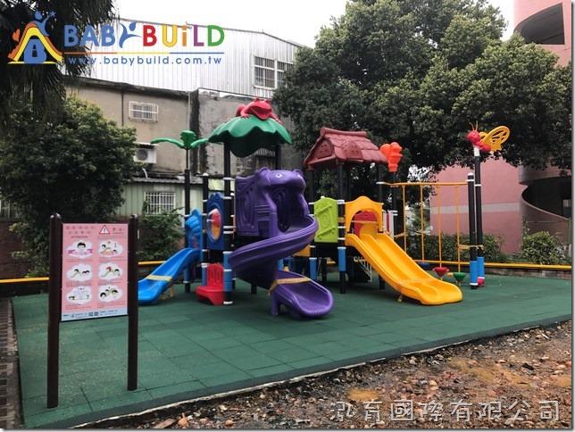桃園市富岡國小遊戲場設施更新採購