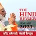 The Hindu Review January 2021 in Hindi : हिन्दू रिव्यू जनवरी 2021, Download PDF