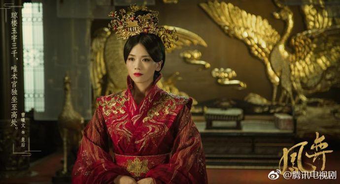 Legend of the Phoenix / Phoenix Game China Drama
