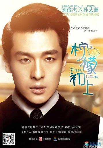 Phim Trung Quốc: ninh mông sơ thượng 2016