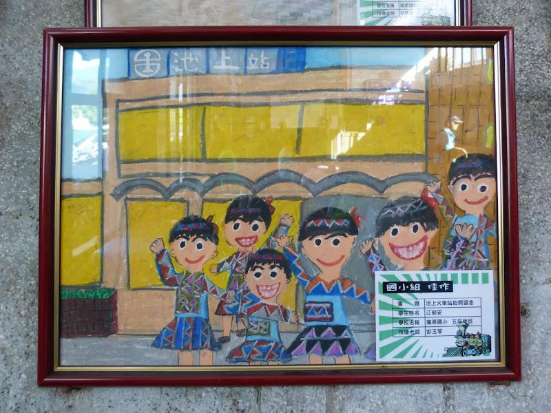 Gare de Chihshang