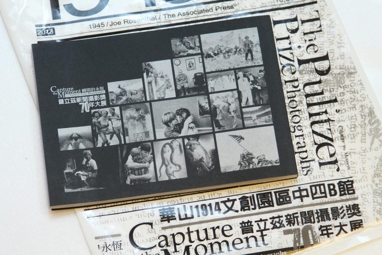 *好康贈送:1/25~2/7 「普立茲新聞攝影獎典藏明信片組+相機造型隨身碟」(已截止) 2
